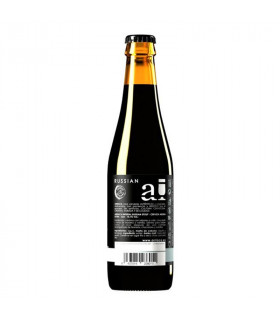 Arriaca Imperial Russian Stout